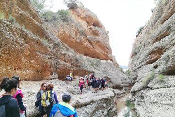 Estrecho del Cajer
